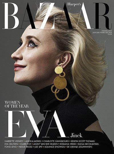 Ellen Romeijn, Fashion Make-up Masterclass - Dutch Beauty Academy